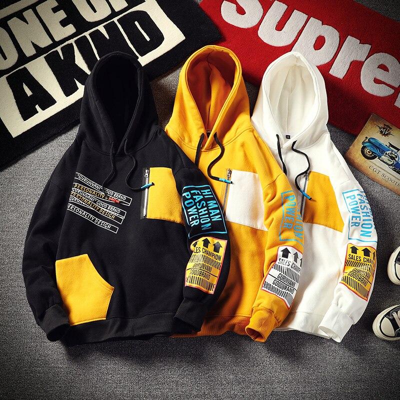Casual Sweatshirt Hooded Man Streetwear Men's Hoodies Sweatshirts For Men Harajuku Pullover Men's Sweatshirt 2020 High Quality