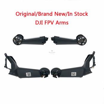 Oryginalne ramiona dla DJI dron FPV prawy lewy przedni tył tylne ramiona dla DJI dron FPV wymiana ramienia naprawa części zamiennych tanie i dobre opinie Rivertown CN (pochodzenie) DJI FPV Arm Original DJI Size Original and brand new