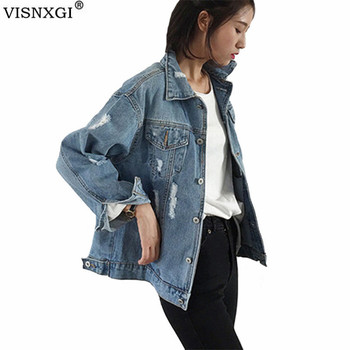 VISNXGI Women Denim Jacket 2020 Korean Style Solid Casual Blue Autumn Plus Size Loose Coats Female The Upcycled Trucker Clothes image