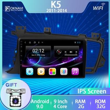 OKNAVI For Kia K5 Optima 2011 2012 2013 2014 2015 Car GPS Navigation No 2 Din Radio Android 9.0 Navi Multimedia IPS Touch Screen