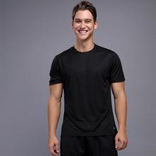 Koszulki sportowe męska odzież sportowa aktywny do biegania koszulki z krótkim rękawem szybkie suche koszulki treningowe mężczyzn Gym Fitness Top Tee odzież tanie tanio Poliester Pasuje prawda na wymiar weź swój normalny rozmiar Wiosna summer AUTUMN