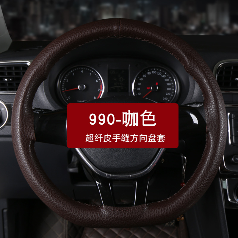 Car ice machine weaving breathable steering wheel sets  Car  For Seat Leon 5F Mk3 2013 2019 Ibiza 6J Arona Alhambra 2016 2019|Steering Covers| |  - title=