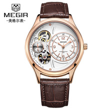 цена на Watches Men 2019 Fashion Military Sports Quartz Watch Diver Waterproof Leather Watchband Army  Wrist Digital-Watch