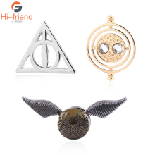H.P Hogwarts School Metal Badge Brooch snitch gold  The deathly hallows Time Turner Pin children Jewelry