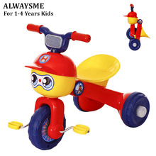 ALWAYSME Toddler Tricycle Trike For Ages 12-48 Months