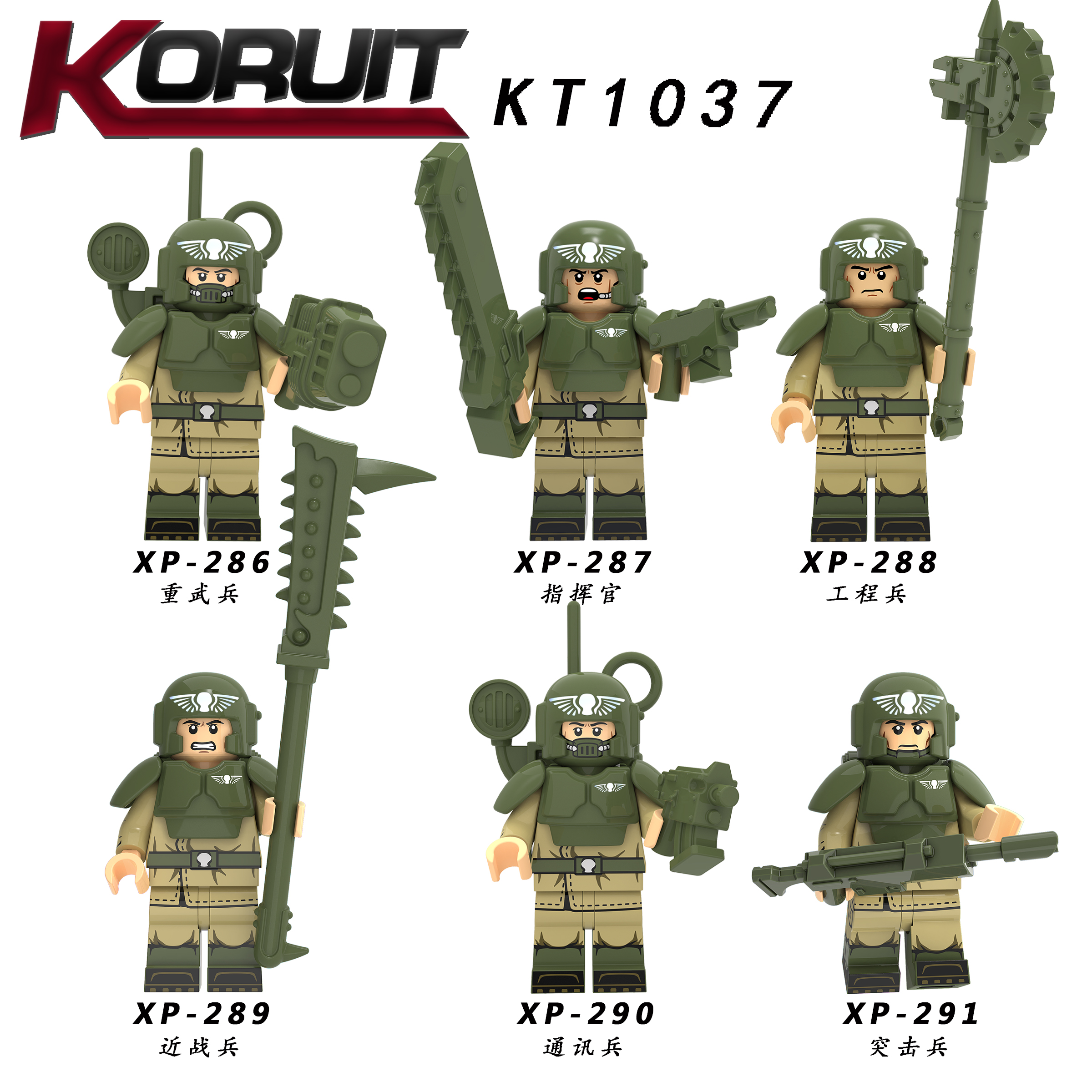 Single Sell  Legoing  Military  Army City Police With Gun  Mini Dolls MOC Building Blocks Brick Toys  For Kids KT1037