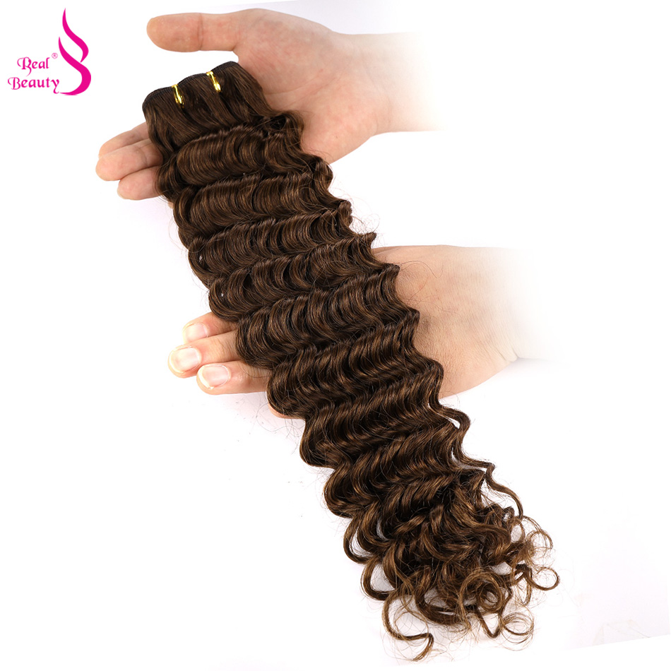 Real Beauty Deep Wave Hair Weft Bundle Ombre   In s Double Weft  Hair Bundle Brown,Balayage Color 4