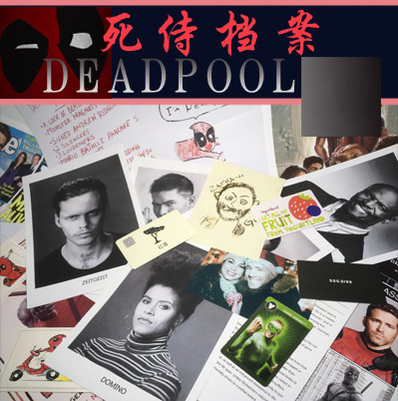 2019 New Deadpool Private File Document File Cosplay Props SPIDERPOOL Posters Folder Party Accessories