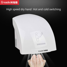 Smart Hand Dryer Small Dryer Water Blowing Machine Infrared Sensing Hot and Cold Wind Energy Saving Toilet Easy To Install цена