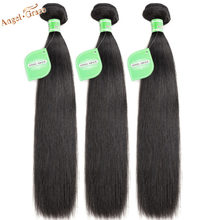 Angel Grace Hair Peruvian Straight Hair Bundles 100g/pc 1/3/4 Bundles Can Buy 100% Human Hair Weave Bundles Remy Hair Extensions(China)