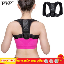 Medical Adjustable Clavicle Posture Corrector Men Woemen Upper Back Brace Shoulder Lumbar Support Belt Corset Correction