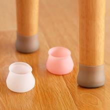 Силиконовый чехол для стола и стула защитный коврик