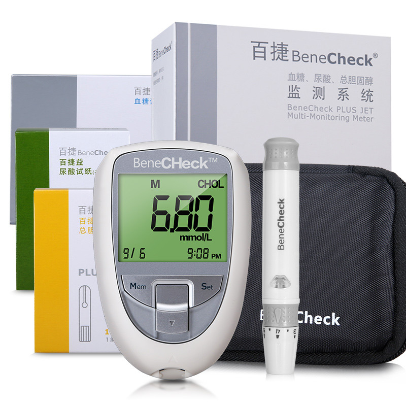 3 in 1 Multi Function uric acid diabetes cholesterol tester meter system blood sugar glucose test strips Lancets free