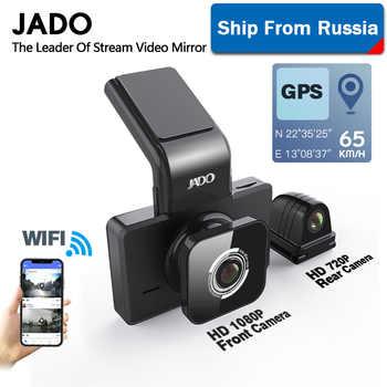 JADO D330 coche DVR Cámara WIFI velocidad N coordenadas GPS HD 1080P cámara de visión nocturna 24H Monitor de aparcamiento