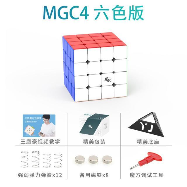 Newes YJ MGC 4x4 Magnetic Cubing Speed YJ MGC 4 M 4M mgc4 M 4x4x4 Puzzle Yongjun Magico Cubo Educational Toys for Children 6
