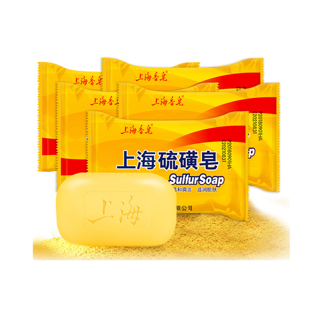 Shanghai sulfur soap oil-control acne treatment blackhead remover soap 85g Whitening cleanser Chinese traditional Skin care