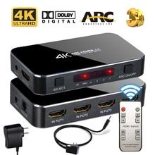 Conmutador HDMI 4x1 4K @ 60Hz Audio óptico TOSLINK Ultra HD 4 puertos HDMI Switcher 1080p 3D para Xbox PS4 Blue Ray Player Roku