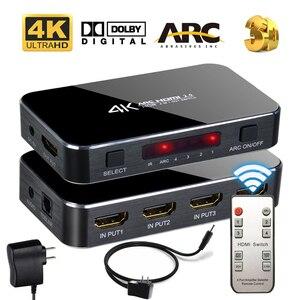 Image 1 - Switch HDMI 4x1 4K @ 60Hz Audio Ottico TOSLINK Ultra HD 4 Porte HDMI Switcher 1080p 3D per Xbox PS4 Lettore Blu Ray Roku