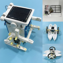 13 In 1 DIY Solar Powered Science Experiment Kids Gift Funny Robot Kit Self Assembly Boat Transformation Toy Car Energy Fan(China)