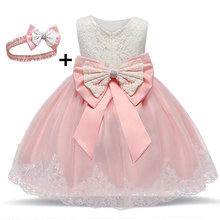 Little Princess Embroidered 1st Birthday Ball Gown