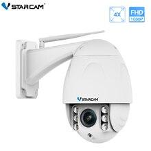 VStarcam caméra de Surveillance dôme extérieure IP Wifi Full HD 1080P, dispositif de sécurité sans fil, étanche, avec Vision nocturne infrarouge, Zoom x4