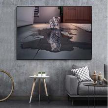 Плакаты с мультяшными животными отражение кошки как тигр настенная