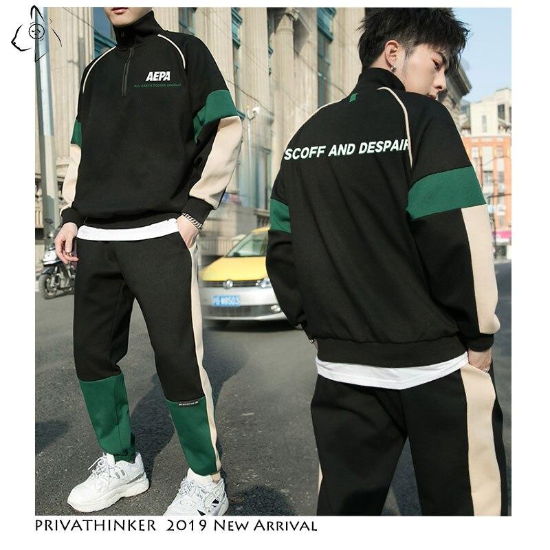 Privathinker Man's Sets New Streetwear 2019 Tracksuit Men Hip Hop Suits Korean Male Autumn Two-piece Sports Pants Casual Suit