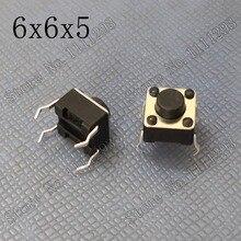50 개/몫 6*6*5mm 택트 스위치 소형, 터치 스위치, Subor SB-2011 유도 밥솥 6x6x5 용 푸시 버튼 스위치