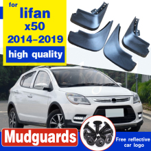 Molded Mud Flaps For lifan x50 Mudflaps Splash Guards Mud Flap Front Rear Mudguards Fender set for chevrolet silverdo 2007 2011 molded mud flaps mudflaps splash guards front rear mud flap mudguards fender yc101072