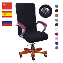 Chair-Cover Computer Elastic-Fabric Office Spandex New Modern Yes 9-Colors Removeable