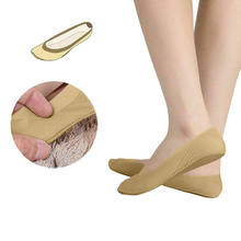 3D Socks Breathable Cushion Bow Foot Invisible Socks Anti-Off Silk Socks Arch