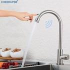 Kitchen Sink Touch S...