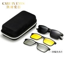 TR90 Eyeglasses Fixing Device Optical Glasses Three Loaded Myopia tao jing 3D Gl