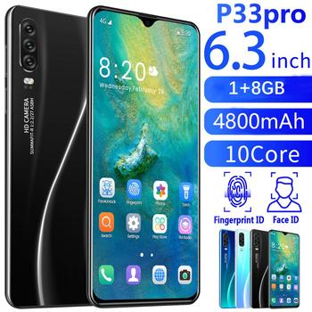P33pro Smart Android Mobile Phone 1 + 8G Quad-core New Hot Selling Mobile Phone