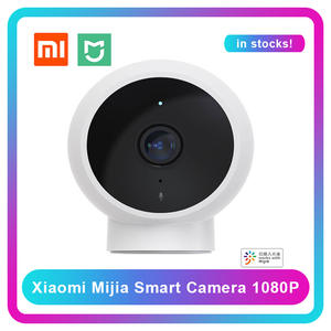 Original Xiaomi Mijia Smart Camera Standard 1080P 170 ° Angle 2.4G WiFi IR Night Vision