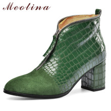 Купить с кэшбэком Meotina Autumn Ankle Boots Women Boots Zipper Chunky High Heels Short Boots Mixed Colors Round Toe Shoes Female Green Size 34-39