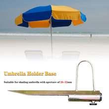 Портативный пляжный зонт sombrilla с шипами и подставкой для