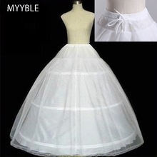 MYYBLE Free shipping High Quality White 3 Hoops Petticoat Crinoline Slip Underskirt For Wedding Dress Bridal Gown In Stock 2020