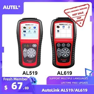 Autel AL519 AL619 OBD2 Scanner