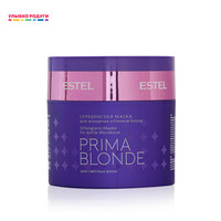 Hair Treatment Masks Estel Otium Prima Blonde 3115788 Beauty Health Hair Care Styling Treatment Mask hydration nutrition cold shades blond Strengthening recovery woman shade color colored 300 ml silver