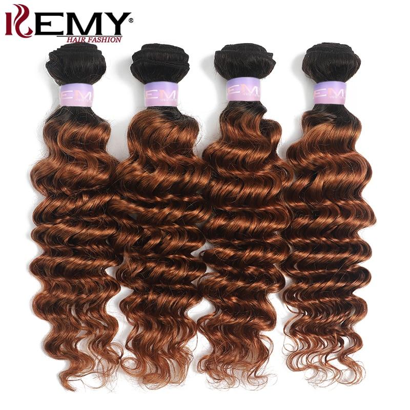 1B/30 Brown Brazilian Deep Wave Human Hair Weave Bundles KEMY HAIR 8-26 Inch Two Tone Hair Extension Non-remy 3/4 Bundles