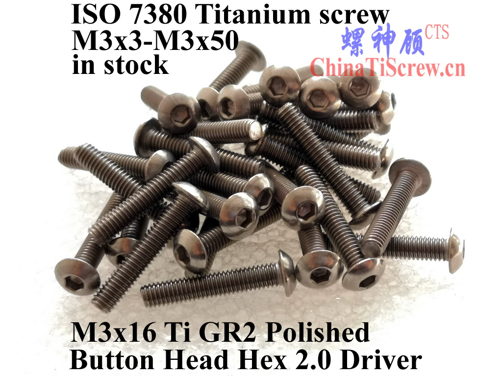 ISO 7380 титановый винт M3x16 M3x18 M3x20 M3x22 M3x25 Кнопка головка шестигранный 2,0 драйвер Ti GR2 полированный 10 шт.