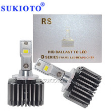 SUKIOTO 100W High Bright Error Free Canbus LED D1S D2S D2R D3S D4S D4R D5S D8S Car Headlight LED Bulb 6000K For VW Audi Benz BMW