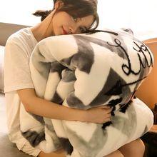 Blanket Comforter Quilts Bedding Warm Winter Thick Bedroom Sofa Nap Mechanical-Wash Fleece