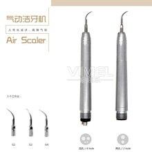 Dental Ultrasonic Scaler air di Aggiornamento Borden/Midwest 2/4 Fori B2/M4 Scaler Manipolo con 3 Punte g1/G2/G3