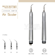Dental Ultrasonic air Scaler Upgrade Borden/Midwest 2/4Holes B2/M4 Scaler Handpiece with 3 Tips G1/G2/G3
