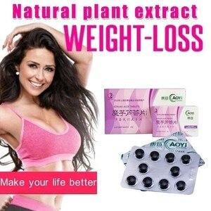 30pcs/box Konjac Powder Slimming Weight Loss Pills Capsule Cellulite Fat Burning Reducing Aid Emaciation Slim Increase Satiety