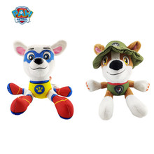 New paw patrol plush toy Apollo dog Tracker doll action figure child birthday gift
