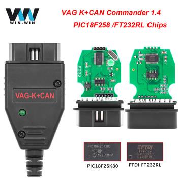 VAG K + CAN K Can Commander 1 4 PIC18F258 FTDI OBD OBD2 samochód diagnostyczny Auto narzędzie kabel do skanera dla Audi dla VW korekta licznika tanie i dobre opinie JFIND VAG K+CAN 1 4 Commander 2inch 20inch Plastic Kable diagnostyczne samochodu i złącza 0 15kg 5inch FTDI FT232RL PIC18F258