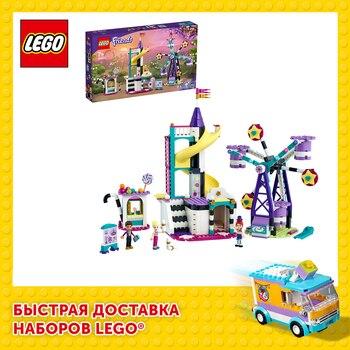 Конструктор LEGO Friends Волшебное колесо обозрения и горка 1